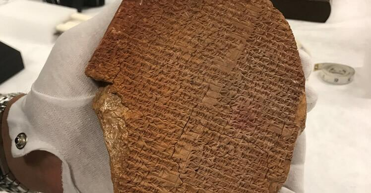 Civil action filed to forfeit rare cuneiform tablet from Hobby Lobby