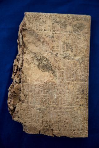 ICE returns ancient artifacts to Iraq