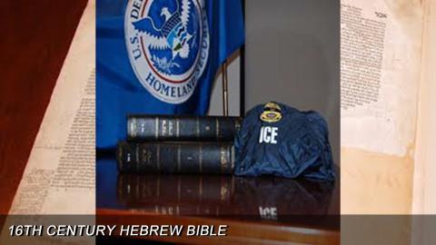 16th century Hebrew Bible