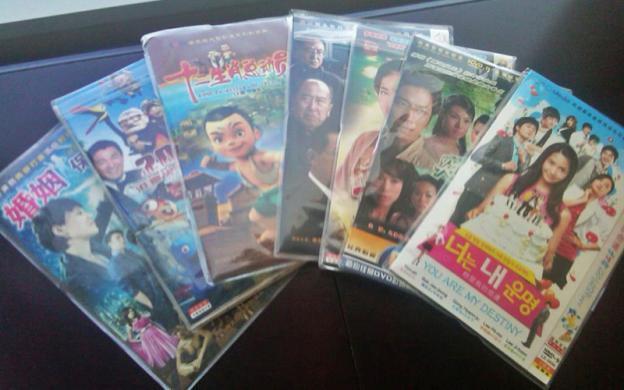 Seized_DVDs