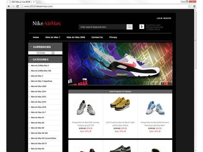 Counterfeit website: www.2013nikeairmaxv.com