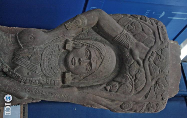 NJ man pleads guilty to selling stolen South Central Asian antiquities
