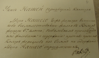 ICE returns Stalin letter, Peter the Great decree and more to Russian Federation