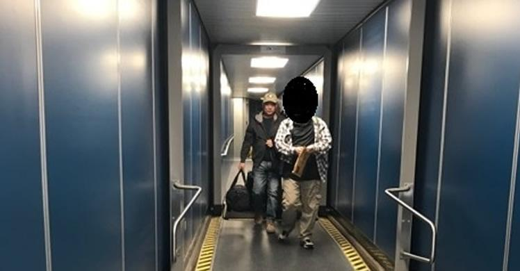 ICE removes man wanted in China for financial scheme