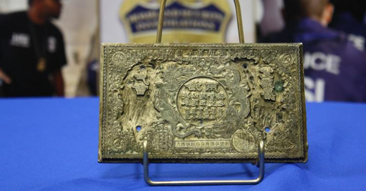 Auction house owner arrested for illegal sale of Korean artifact