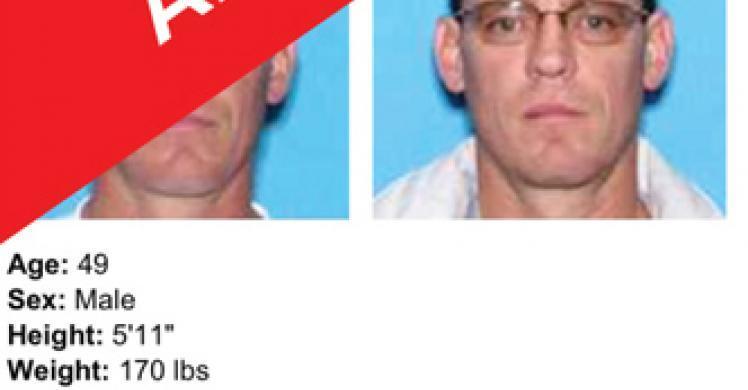 Michigan man profiled in HSI's Operation Predator app arrested