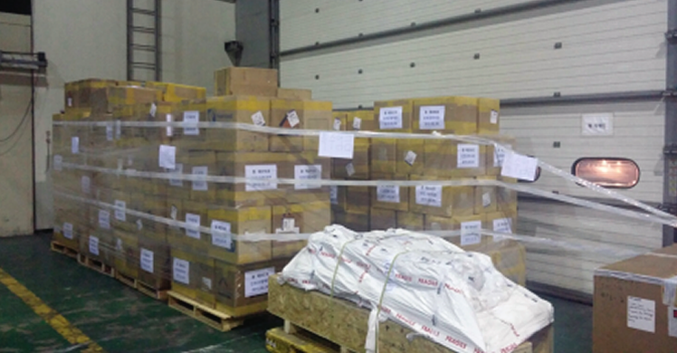 ICE Korean Customs Seize Khat Destined For US Valued At - Khat in the us map