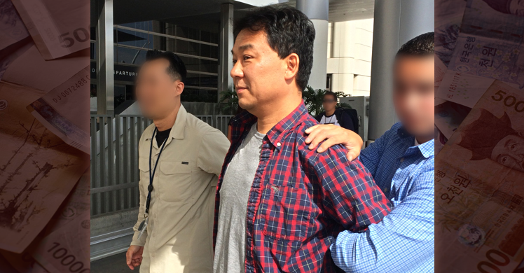 ICE deports diaper importer wanted in Korea for embezzling millions