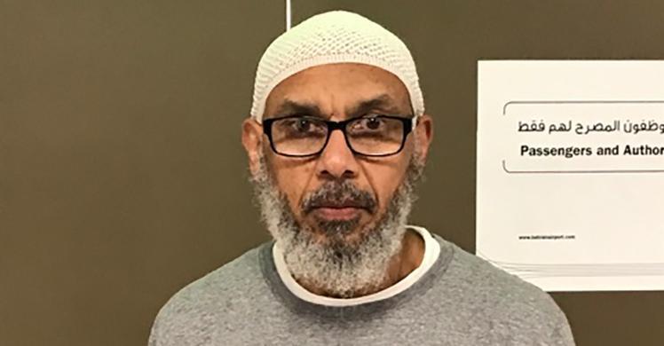 ICE deports convicted terrorist to Sudan