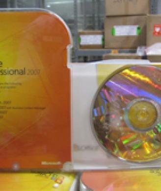 Counterfeit Computer Software