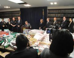 Operation Smokeout Press Conference