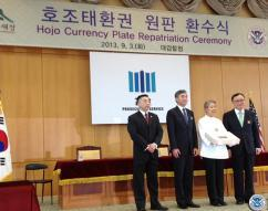ICE returns Joseon Dynasty cultural artifact to South Korea